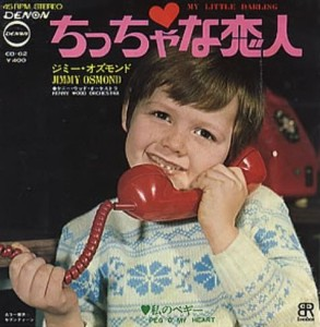 Phone Home: Little Jimmy Osmond's debut hit, recorded in Japanese