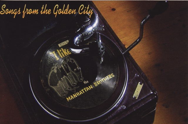 Faction Debut: Songs from the Golden City in 1997 was the first film for the Faction North company